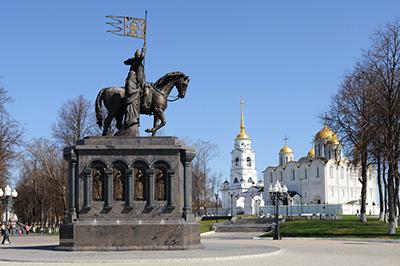 Владимир: Памятник князю Владимиру и святителю Фёдору