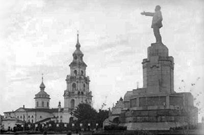 Кострома: Центральный парк и памятник Ленину