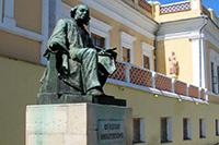 Феодосия: Картинная галерея Айвазовского