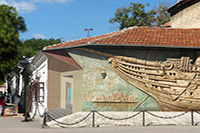 Феодосия: Музей Александра Грина