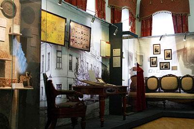 Коломна: Краеведческий музей