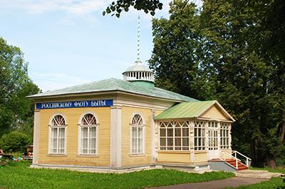 Переславль-Залесский: Музей-усадьба Ботик Петра Первого