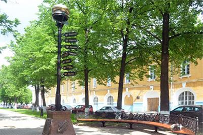 Ярославль: Нулевой километр Золотого кольца