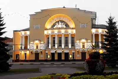 Ярославль: Театр имени Федора Волкова